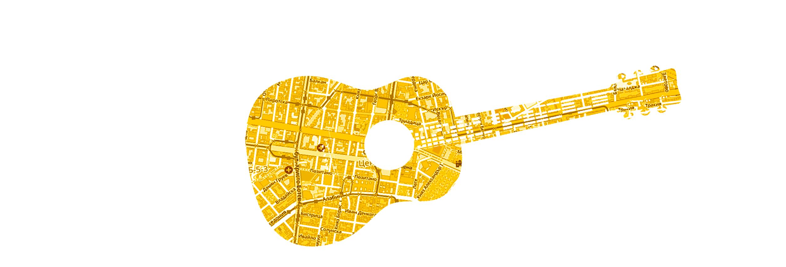 Eпизод 19: Химнът на уличните музиканти